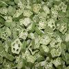 Cooking Recipeのための水分を取り除かれたNutritiousによってフリーズ乾燥されるOkra