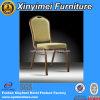 食事スタックする椅子(XYM-L08)を