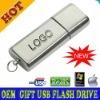 플라스틱 USB 섬광 드라이브 (MB-004)