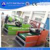 機械を作るアルミホイルロールスロイス