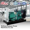 Супер генератор силы 50kw тепловозный приведенный в действие Чумминс Енгине