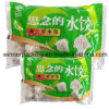 Enivroment Friendly Food Grade Seal Dumpling Bag con Fashion Design