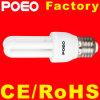 2u CFLのエネルギーセービングLight