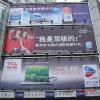 Aleación de aluminio Trivision Billboard Estructura para grandes edificios