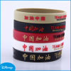 Color Filled or Debossed Silicone Wrist Band, Rubber Band for World. Cup Promotional Gifts