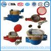 冷たいパルスのリードスイッチ伝達水道メーター