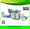 연결을 부는 Sj-Ay-50 필름 기계 인쇄