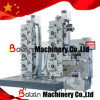 Máquina de impressão de alta velocidade da etiqueta de Flexograhic