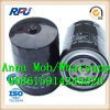 Spin on Oil Filter pour Mistubishi Off Road Cars Me215002