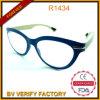 Neue modische und moderne ultradünne Anzeigen-Gläser mit blauem Rahmen R1434