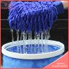 Absorbent перчатка перчатки чистки мытья синеля Microfibre