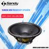 プロ可聴周波高い発電の専門のスピーカー300Wの音声のウーファー