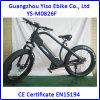 26 x 4.5를 가진 2017의 지방질 자전거 먼지 전기 자전거