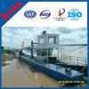 カッターの吸引の浚渫船の販売かはしけのボート
