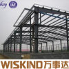 Pre проектированная структура светлого датчика стальная для строительных материалов