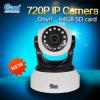 電池式の無線電信IPのカメラのスマートな雲のビデオ録画の赤ん坊のモニタの携帯電話の眺めCCTVのホームセキュリティーのカメラ