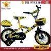 صفراء [أونيسإكس] أطفال درّاجة /OEM إشارات