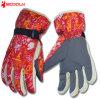 Перчатки Snowboard Taslon