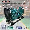 50kw 3 gerador Diesel da potência pequena do fio da fase 4 para o uso da indústria