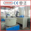 Turbo Mixer, Xindong alta velocidad mezclador, Unidad de mezcla