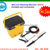 DC12V Car Washing Machine 60W 29L Hs Code 84248999