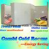 Meat及びVegetable Storage (マルチ部屋)のための結合された冷蔵室