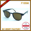 F15598 venden al por mayor las gafas de sol retras del Manufactory de China