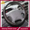 Волокно углерода и автомобиль PU крышка рулевого колеса крышки рулевого колеса автоматическая