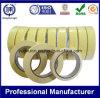 노란 보호 테이프 고열 수축 포장 공장 가격