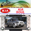 Reprodutor de DVD especial do carro da alma para KIA (CT2D-SKIA6)