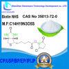 비타민B 복합체 NHS CAS 아니오 35013-72-0