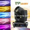 粘土Paky 230W Sharpy 7r Beam Disco Lighting