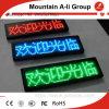 실내 P3mm High Quality LED Panel 또는 Display