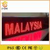 Bildschirmanzeigefarbenreicher Lintel-Bildschirm LED-P10