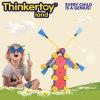 Kindergartenのための風車Puzzle Foam Building Block Toy