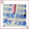 Etiqueta engomada del vinilo de la prueba del agua de la alta calidad