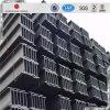 Viga caliente del carbón Q235 H de la prima de la venta de los surtidores de China