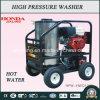 ホンダガソリン企業の義務の熱湯の高圧洗濯機(HPW-HWQ1300)のための3600psi/250bar