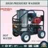 3600psi / 250bar para la arandela de alta presión del agua caliente del deber de la industria de la gasolina de Honda (HPW-HWQ1300)