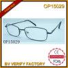 Glaces optiques de bâti chaud de vente (OP15029)
