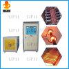 máquina de recalcar de frecuencia media de la calefacción de inducción electromágnetica 160kw