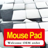 Vente en gros Custom Size Blank Rubber Mouse Pad for Sublimation