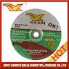 Абразивный диск для нержавеющей стали