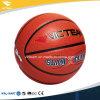 [هيغقوليتي] كرة أرضيّة إشارة [ميكروفيبر] [بو] كرة سلّة