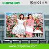 Chipshow P13.33 che fa pubblicità al LED esterno che fa pubblicità allo schermo