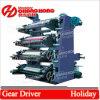 Встроенное машинное оборудование печатной машины/печати Flexo Flexographic цветов машинного оборудования печатание Inline/4 встроенное
