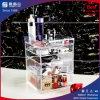 Organizadores acrílicos baratos da composição do espaço livre da alta qualidade do preço de fábrica de China
