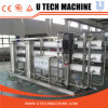 세륨 Certification RO Water Treatment 또는 Reverse Osmosis Plant/Water Filter Machine