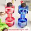 Pp Material Plastic Dumbbell Water Drinking Bottle con Cover