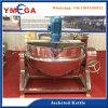 Riscaldamento industriale e doppia pentola a pressione elettrica rivestita mescolantesi con l'agitatore